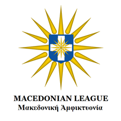 Macedonian League